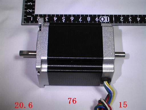 Applicable the motor for CNC Driver Board
